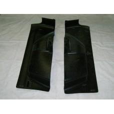 Обивка багажника 2121/пластмасса/(к-т 2части)