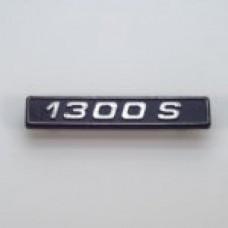 "Орнамент боковой ""1300S"" 2106/ 1 шт/"