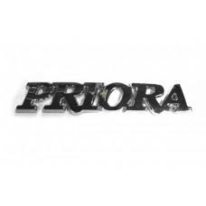 """Орнамент задка """"PRIORA""""2170/ 1 шт/"""