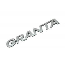 "Орнамент задка ""GRANTA ""2190/ 1 шт/"