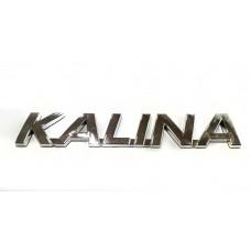 """Орнамент задка """"KALINA""""1118 / 1 шт/"""