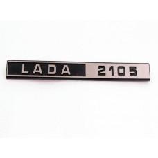 "Орнамент задка ""LADA 2105"" ВАЗ 2105/ 1 шт/Орнамент крышки багажника ""LADA 2105"""