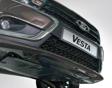 Купить передний бампер на автомобили «ВАЗ» и «Лада» в Симферополе по выгодной цене предлагает компания «Лада Резерв Крым»