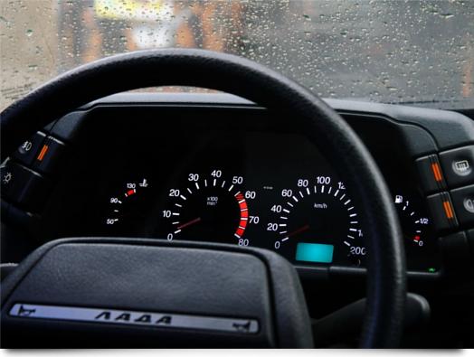 Купить оригинальные панели приборов для авто «ВАЗ» и «Лада» в Крыму и Симферополе предлагает компания «Лада Резерв Крым»